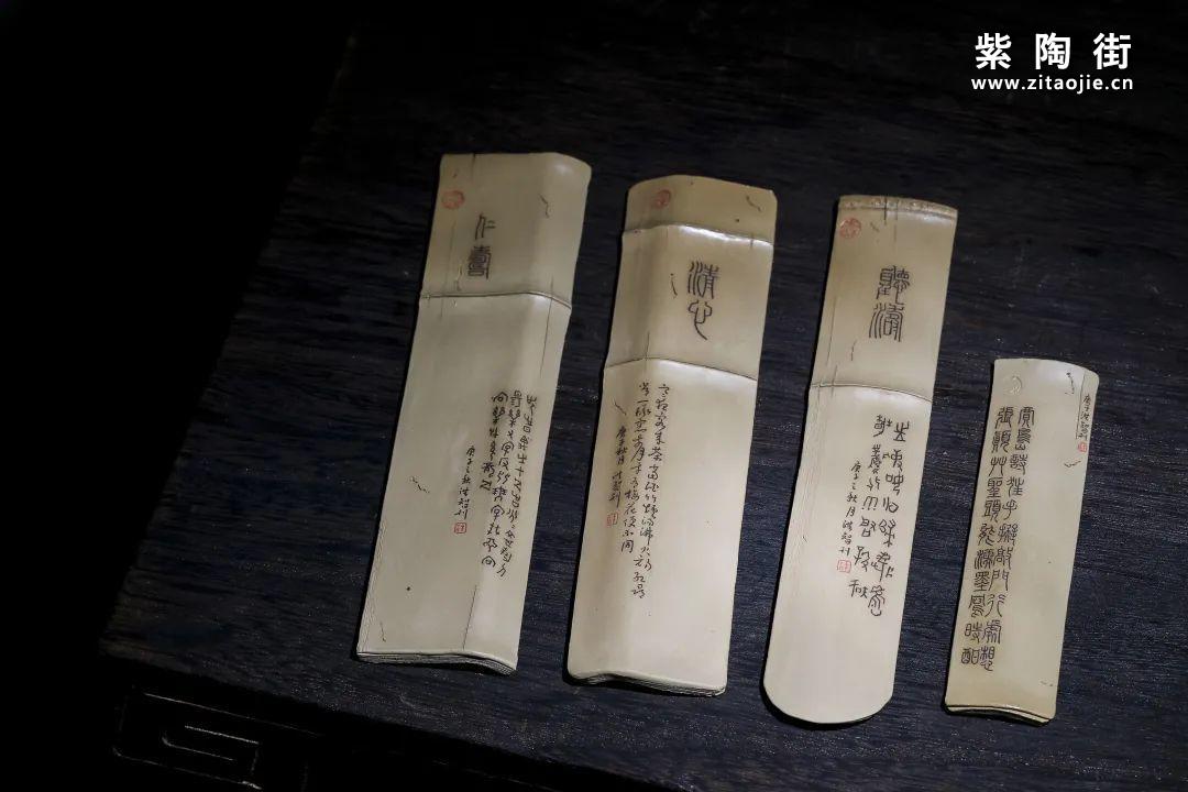 钱权达(朽木)、许洪智合作紫陶作品插图18