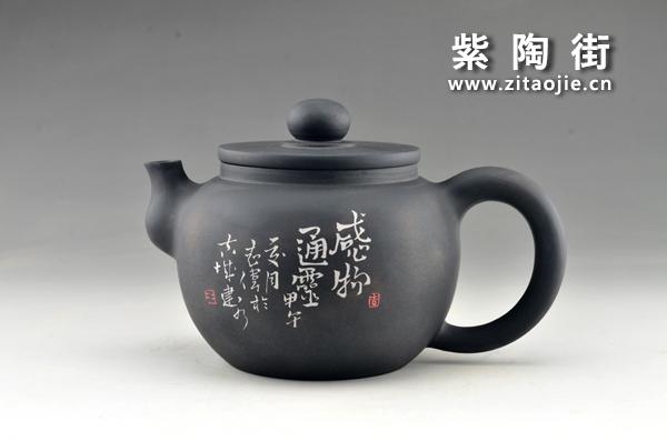 赏壶-王志伟紫陶工作室出品插图6