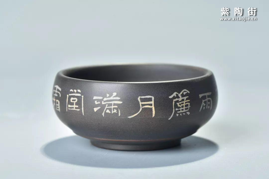 建水紫陶肖卡(尚元)佳作鉴赏插图102