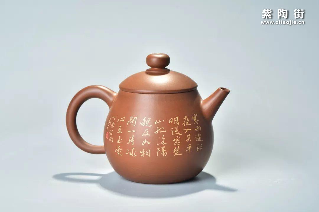 建水紫陶肖卡(尚元)佳作鉴赏插图42