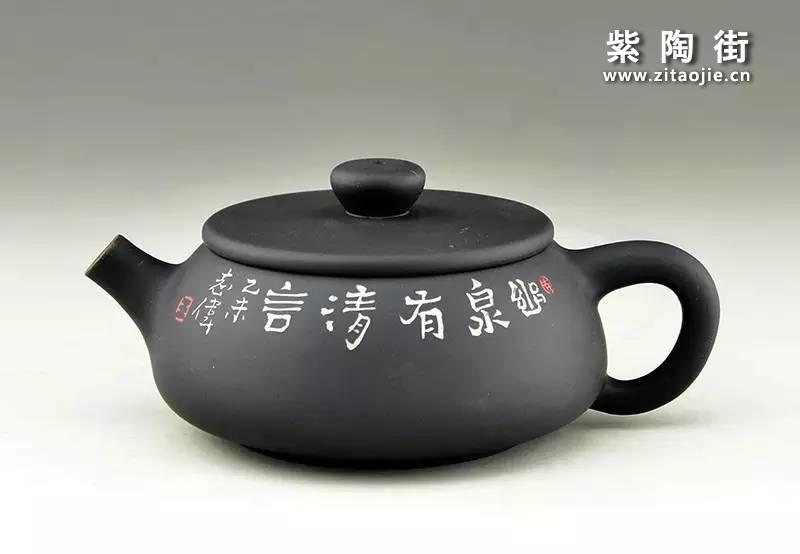 王志伟紫陶壶插图7