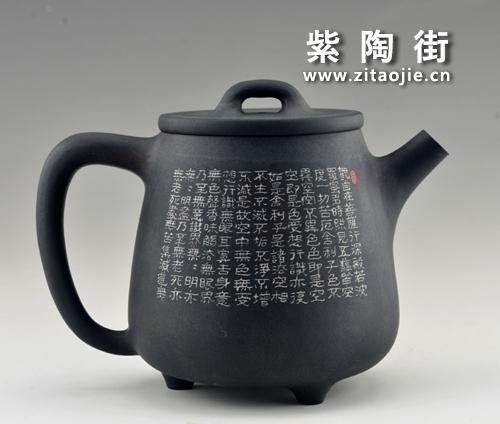 金秋赏壶-王志伟紫陶工作室出品插图8