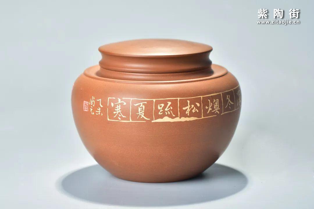 建水紫陶肖卡(尚元)佳作鉴赏插图68