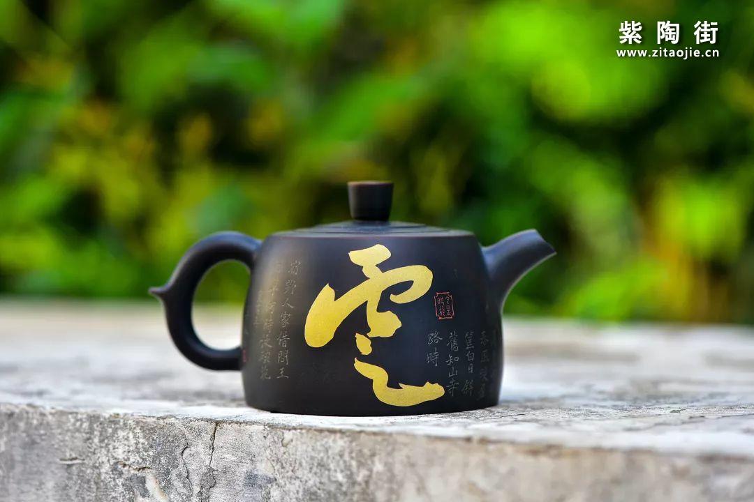 徐长文的残贴紫陶插图6