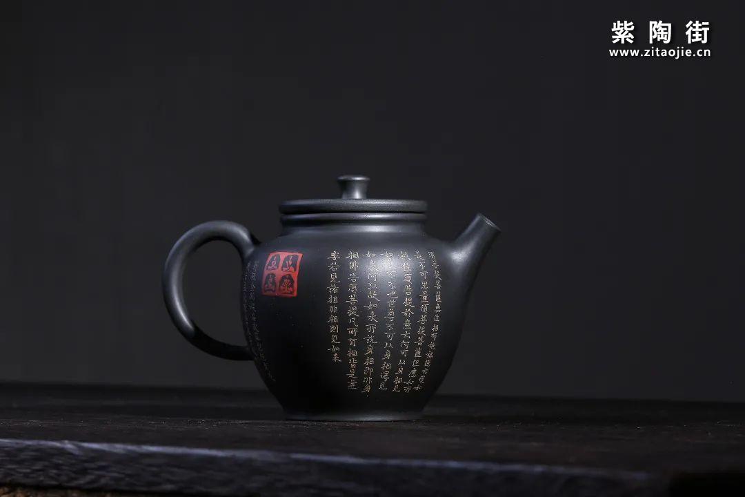 建水紫陶名家陈学作品欣赏插图42