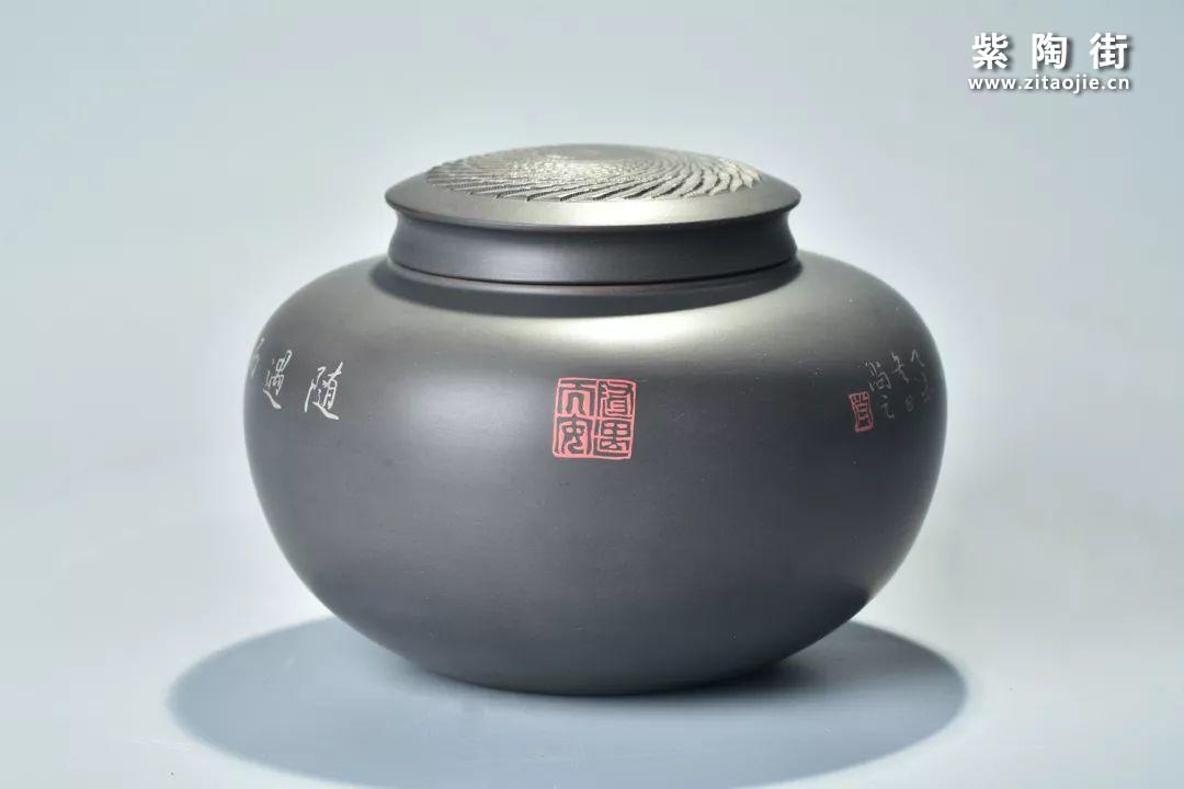 建水紫陶肖卡(尚元)佳作鉴赏插图76
