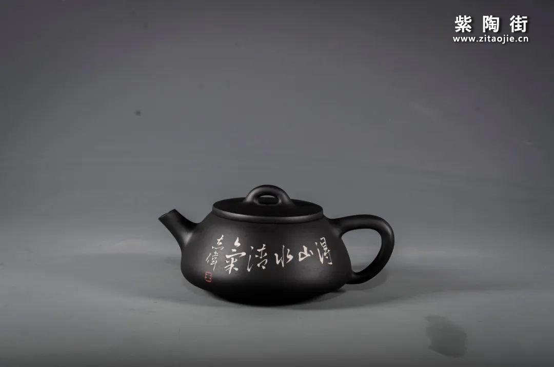 建水王志伟紫陶精品展②插图12