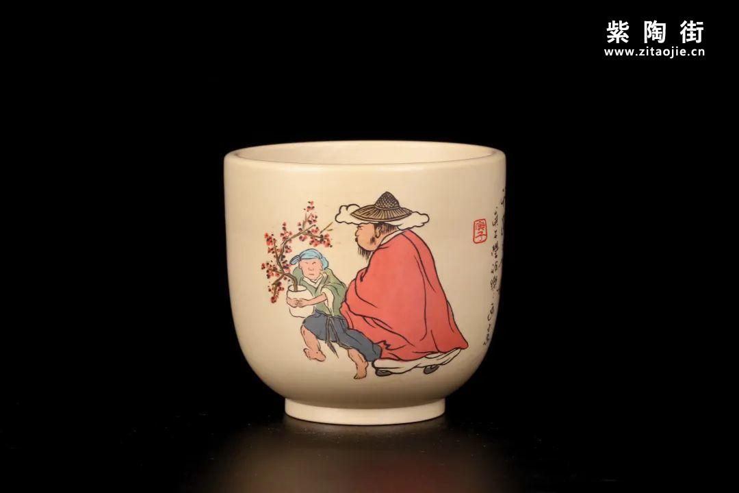 王天龙品茗杯欣赏插图12