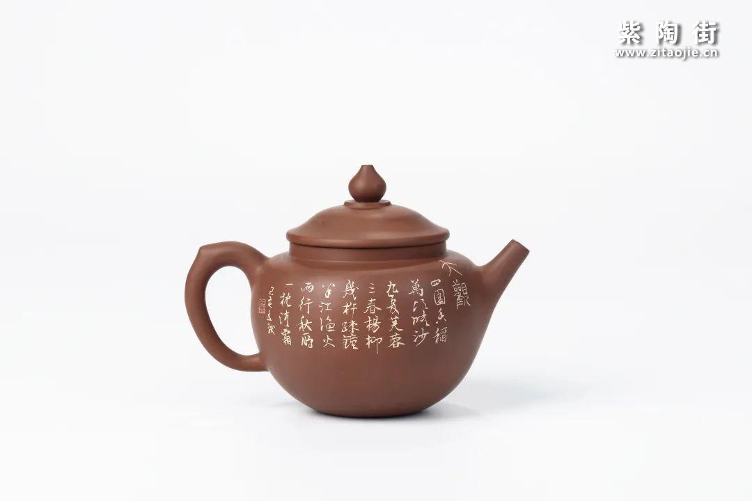 紫陶壶有什么作用插图15