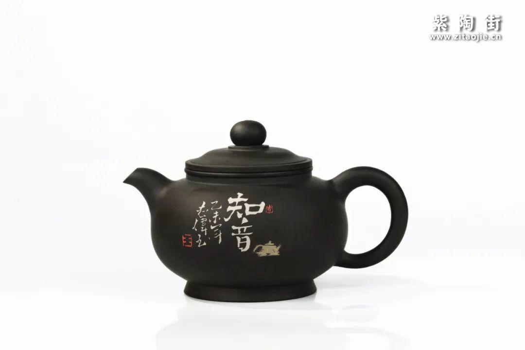 建水紫陶王志伟简介及作品欣赏插图40