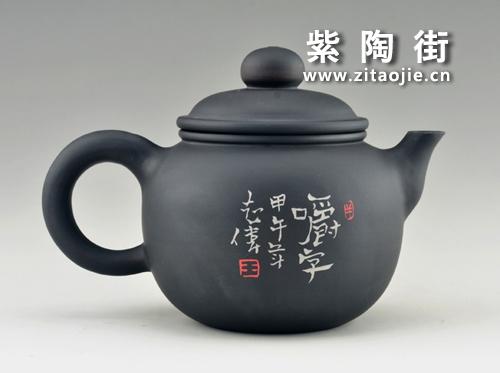 金秋赏壶-王志伟紫陶工作室出品插图2