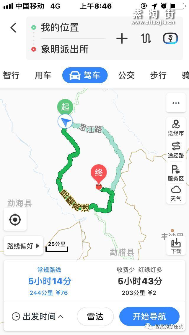 易武老字号,曼庄(曼砖)古茶林插图1