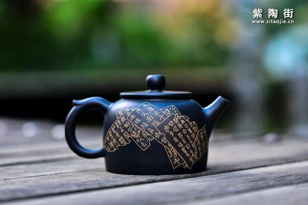 徐长文的残贴紫陶插图24
