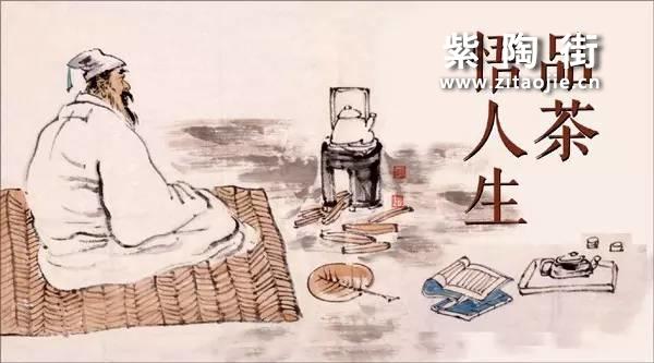 品茶悟人生-王志伟紫陶工作室出品插图