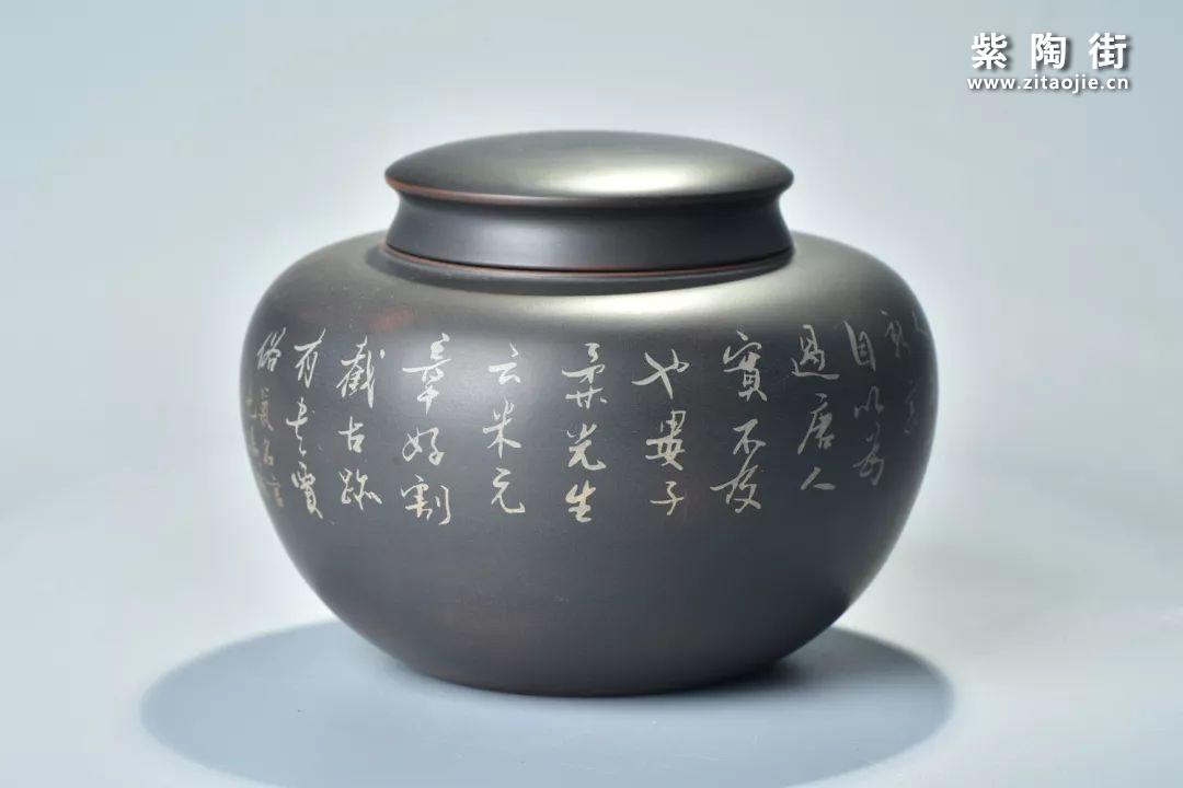 建水紫陶肖卡(尚元)佳作鉴赏插图84