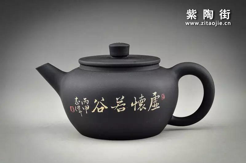王志伟水墨山水装饰紫陶壶插图7
