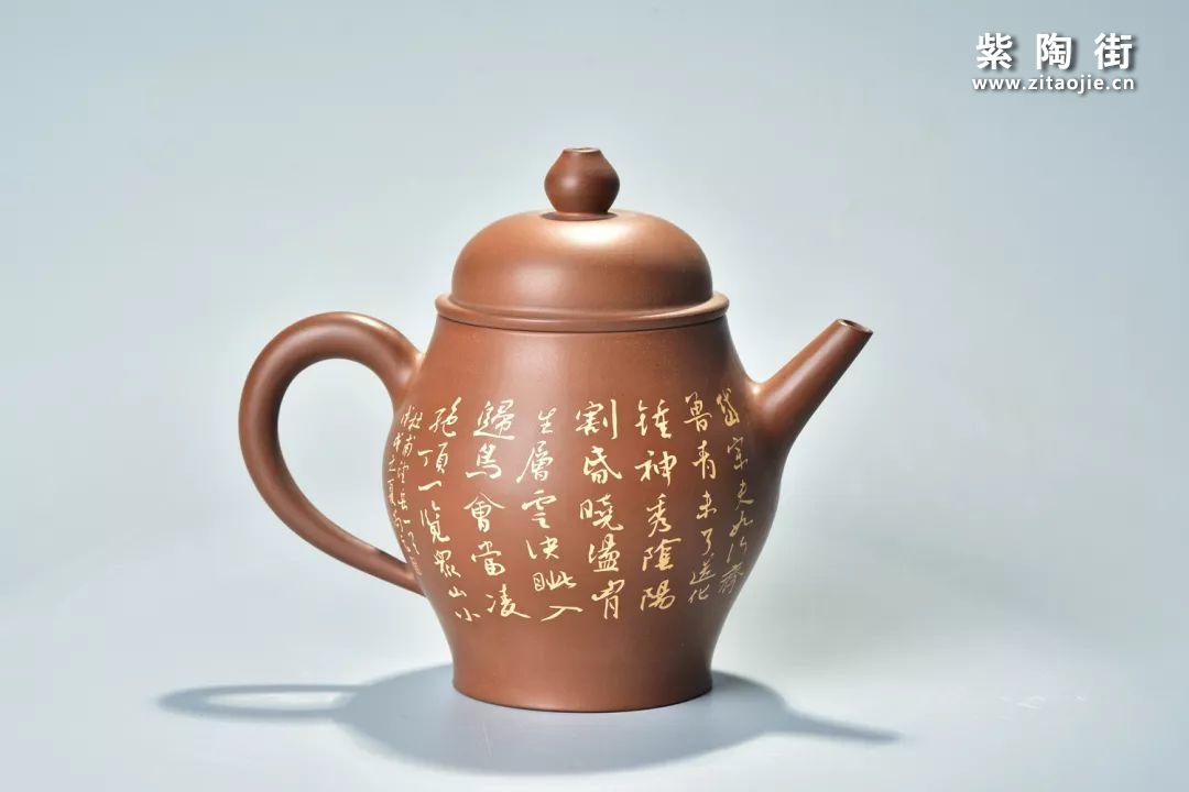 建水紫陶肖卡(尚元)佳作鉴赏插图44