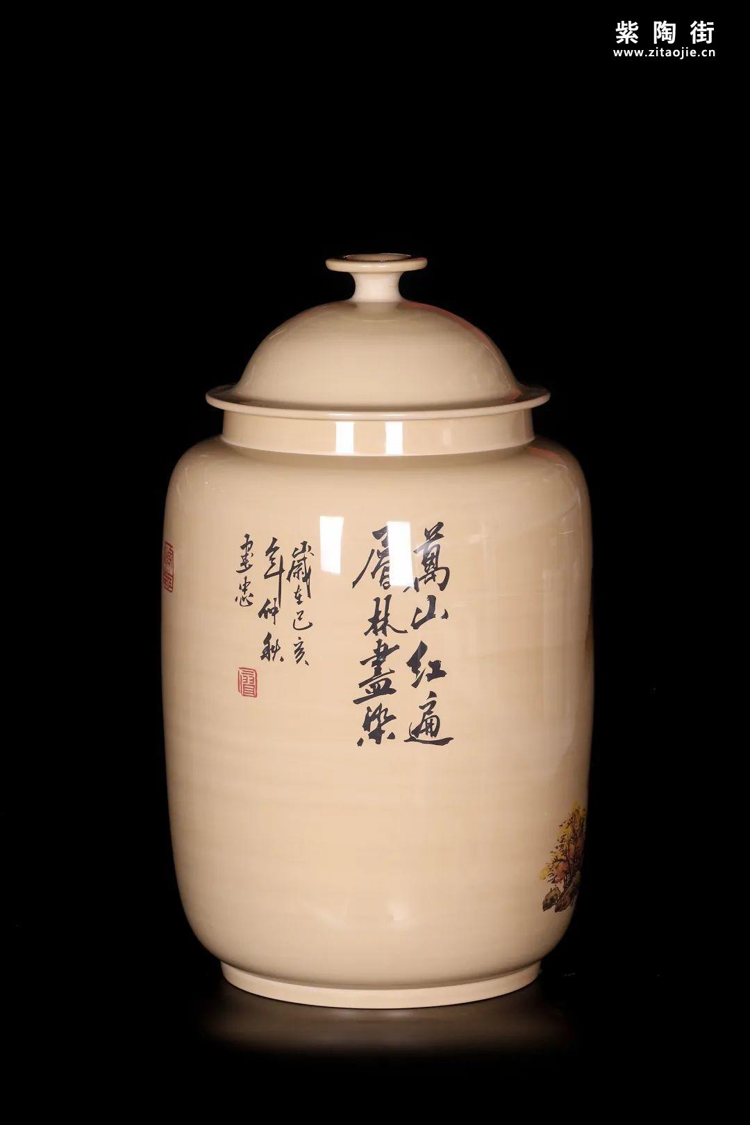 廖建忠、廖渊涵的青绿山水装饰紫陶缸插图1