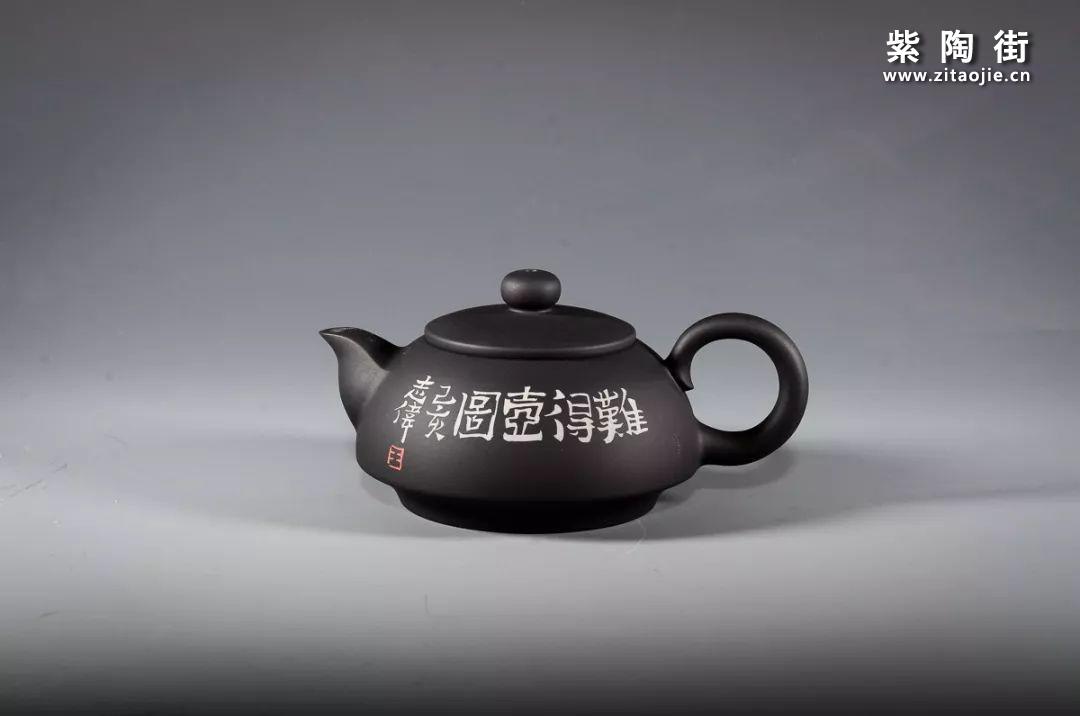 建水王志伟紫陶精品展④插图46