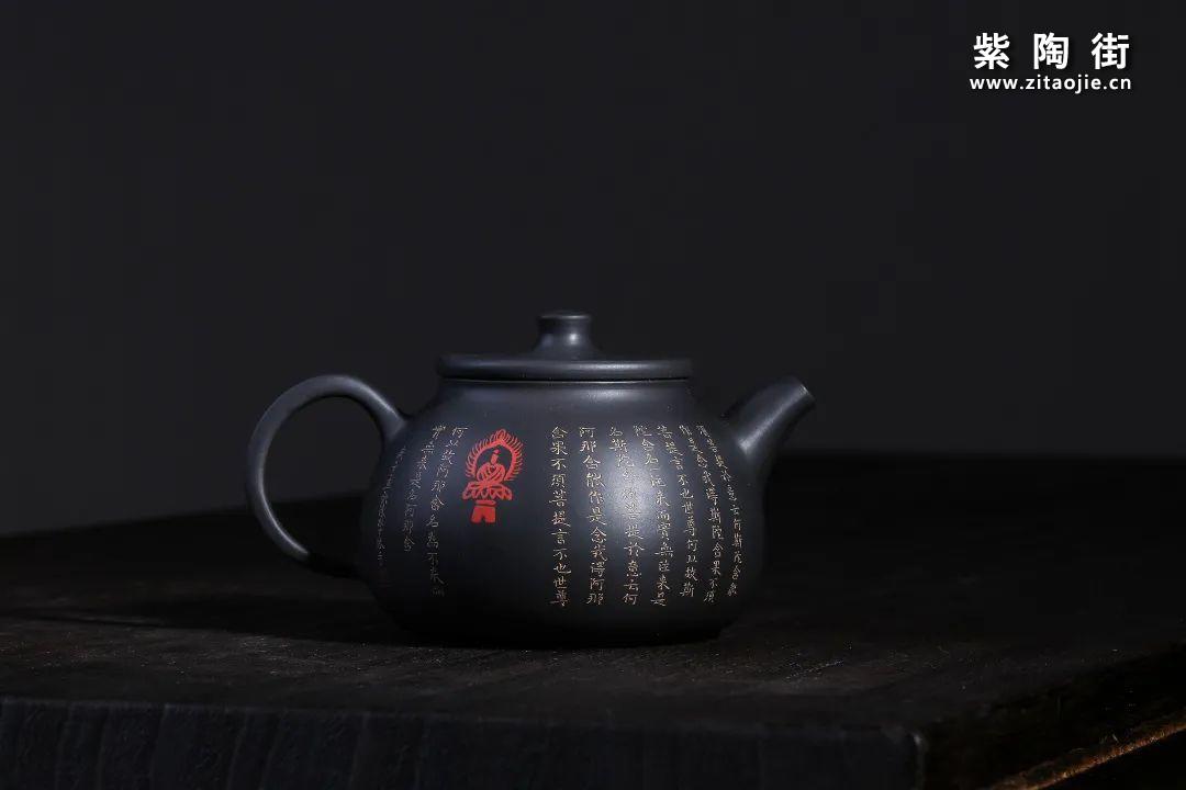建水紫陶名家陈学作品欣赏插图18