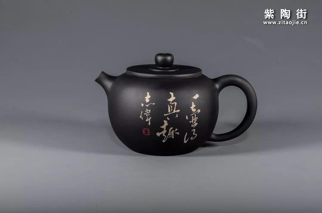建水王志伟紫陶精品展④插图20