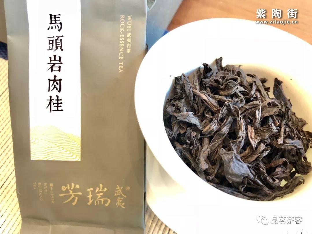 武夷瑞芳茶,岩骨花香韵。插图7