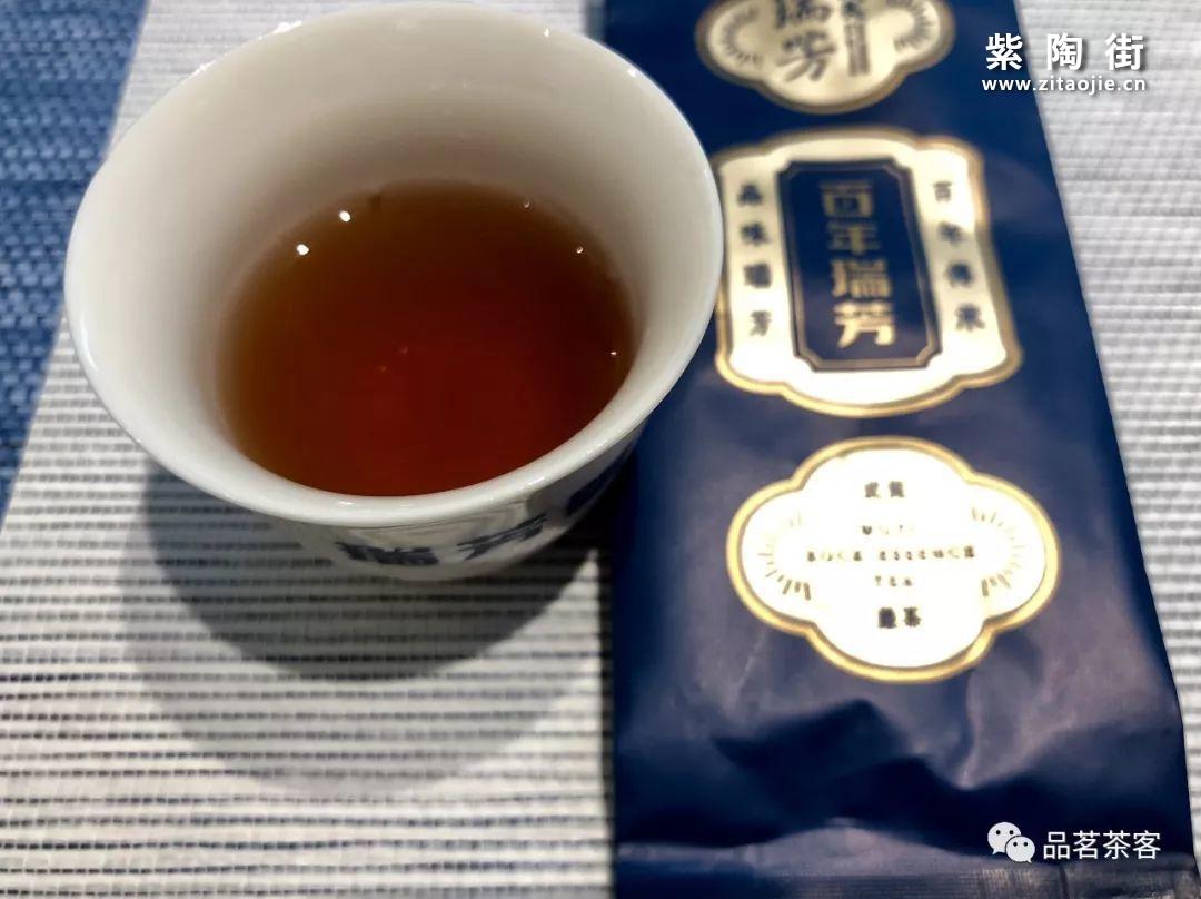 武夷瑞芳茶,岩骨花香韵。插图8