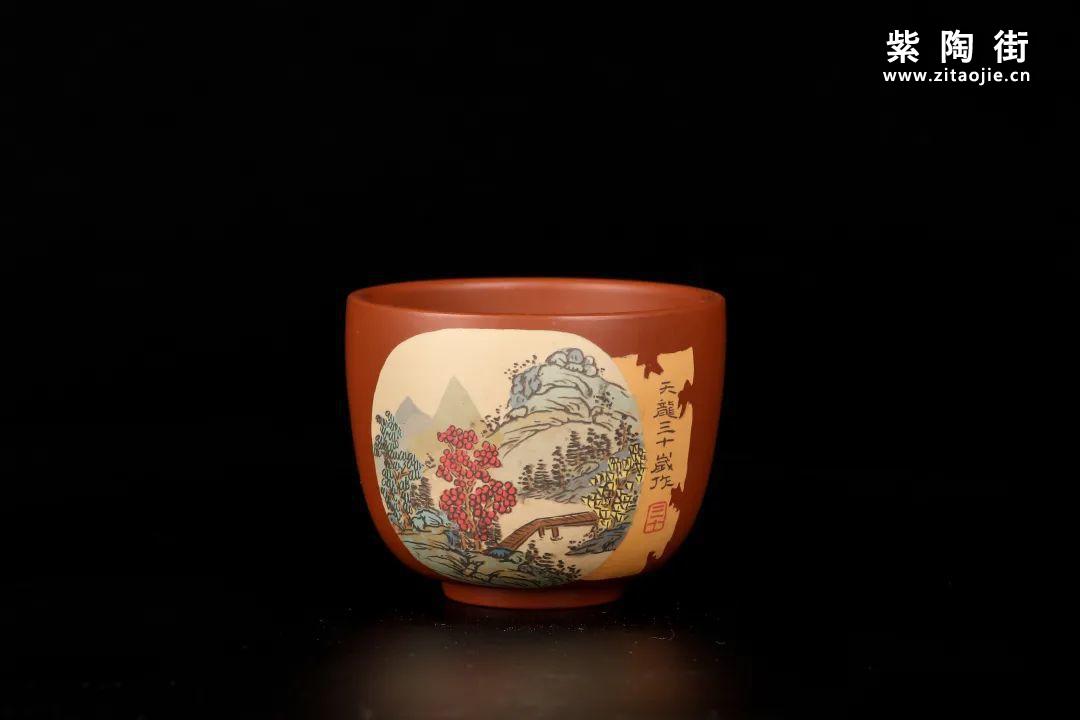 王天龙品茗杯欣赏插图3