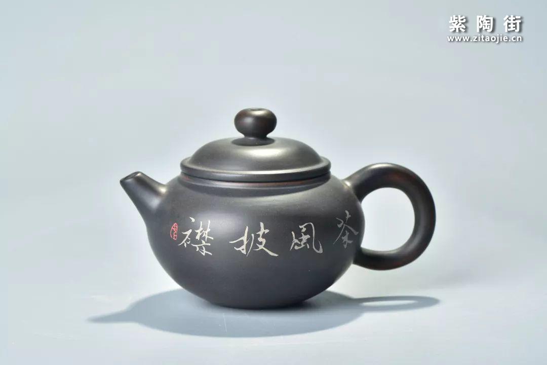 建水紫陶肖卡(尚元)佳作鉴赏插图27