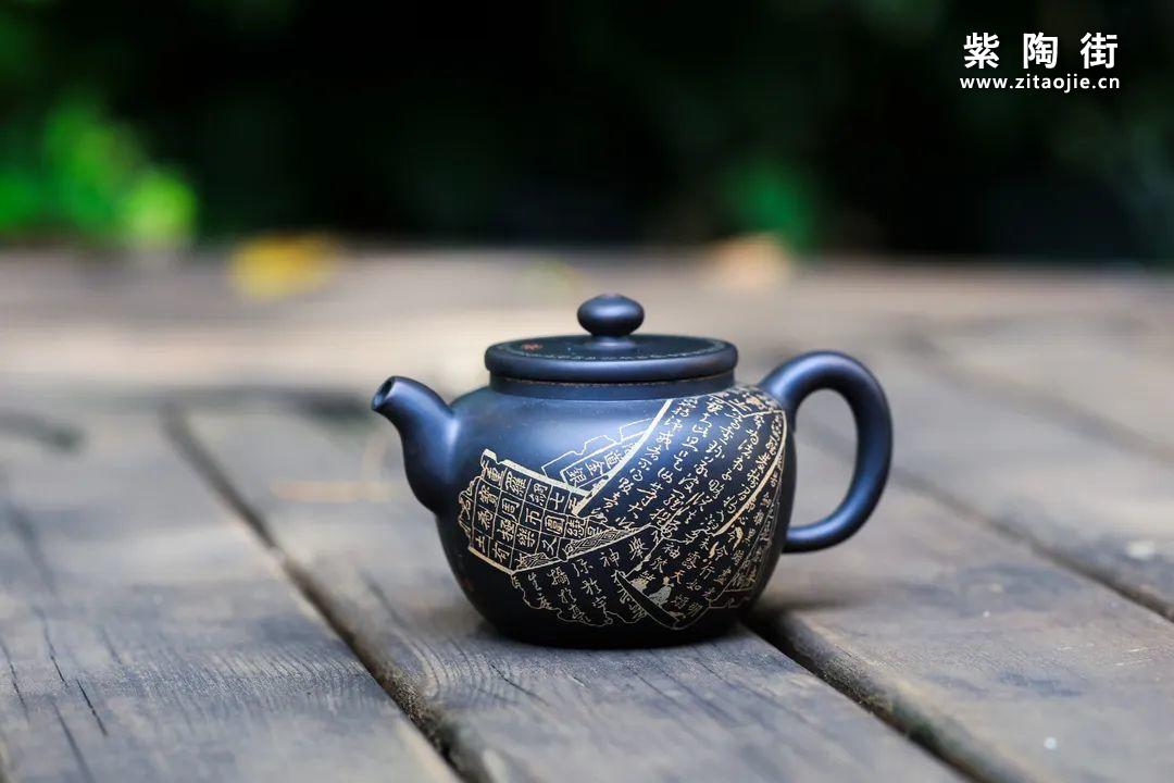 建水紫陶孔凡庚简介和紫陶精品展插图2