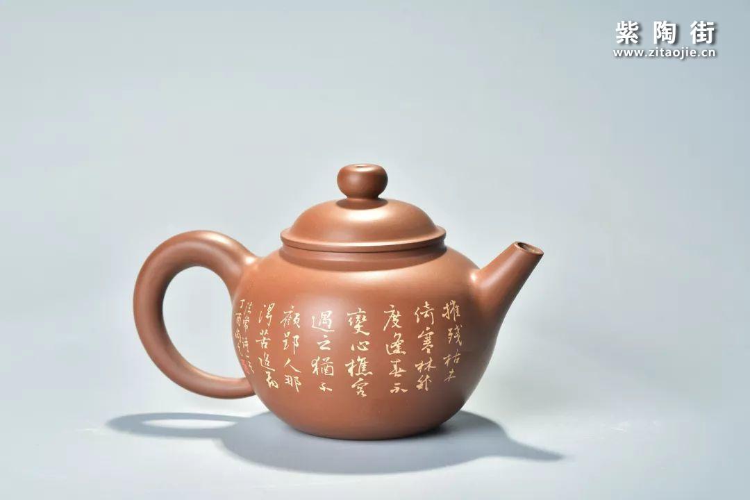 建水紫陶肖卡(尚元)佳作鉴赏插图40