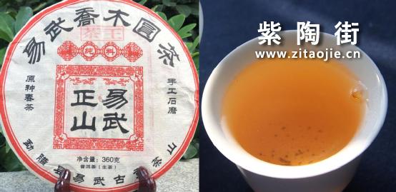 2019易武正山茶王,不柔带骨架,回甜干净清爽插图