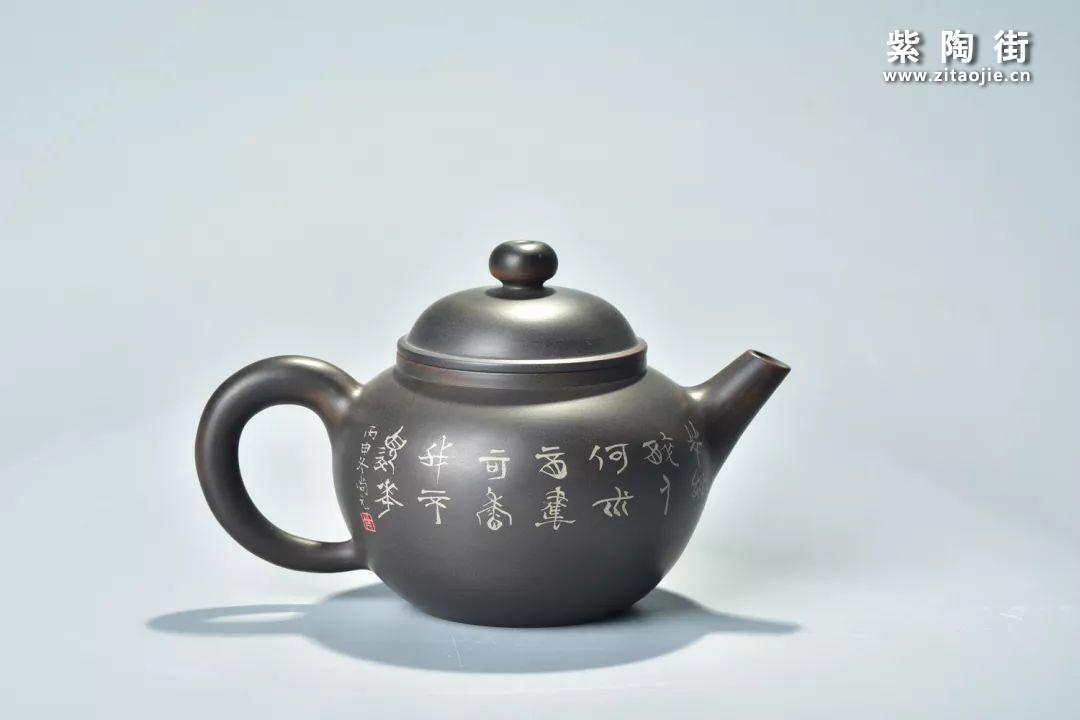 建水紫陶肖卡(尚元)佳作鉴赏插图12