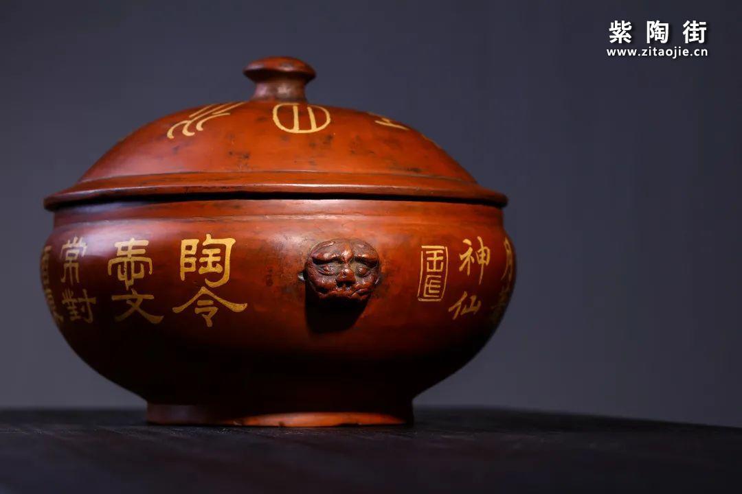 建水紫陶汽锅插图83