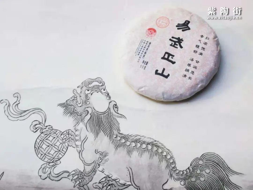 宝和祥易武正山熟茶品鉴插图