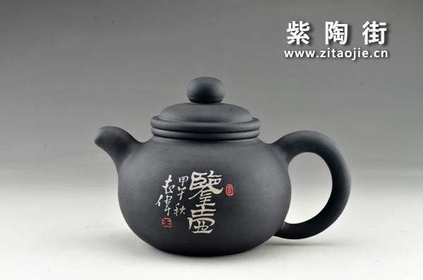 赏壶-王志伟紫陶工作室出品插图22