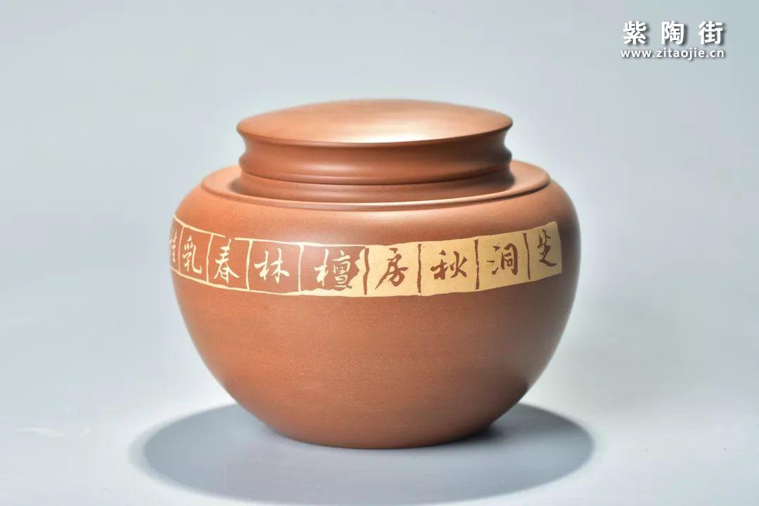 建水紫陶肖卡(尚元)佳作鉴赏插图67