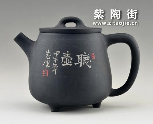 金秋赏壶-王志伟紫陶工作室出品插图16