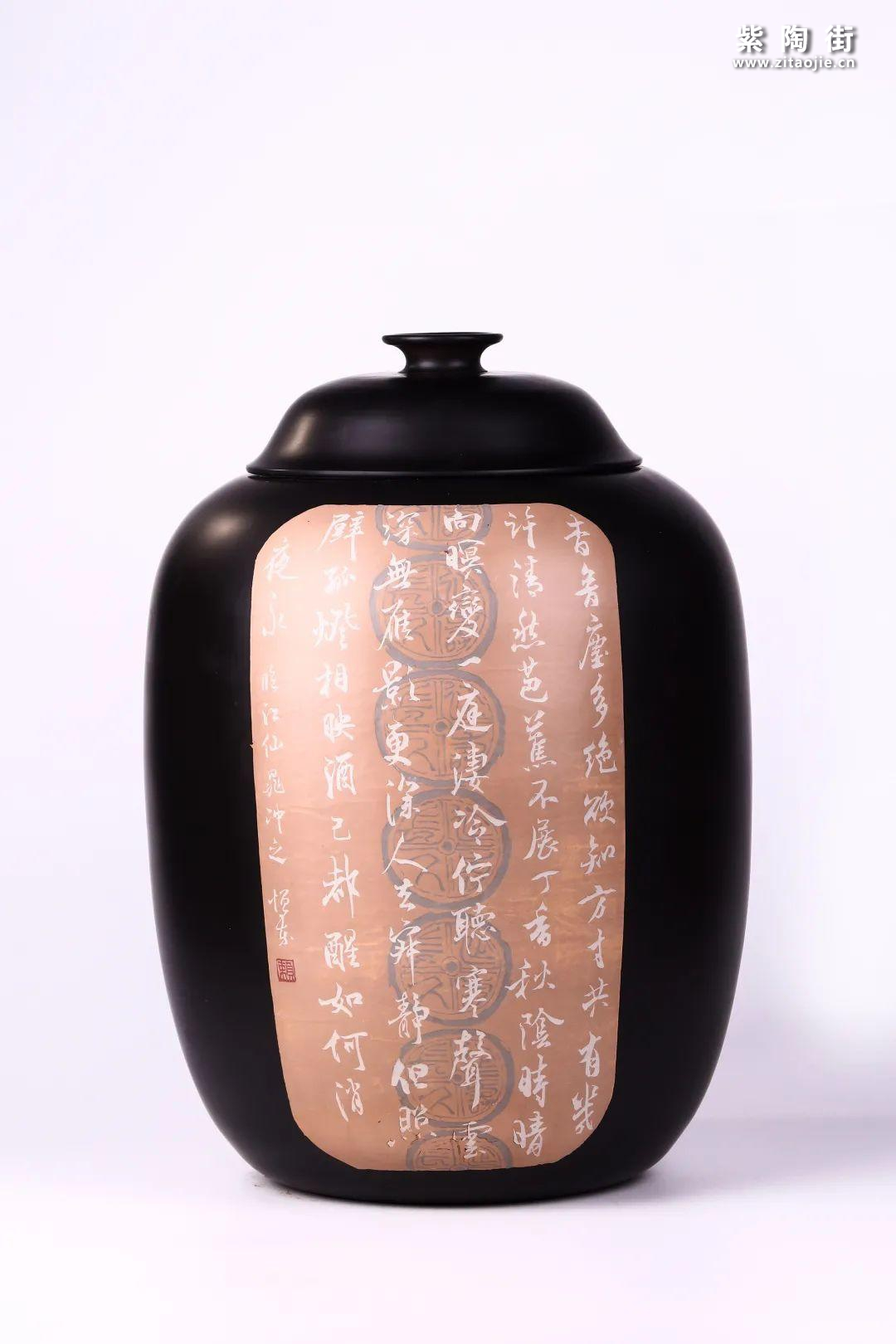 建水紫陶赖恒东作品赏析插图22