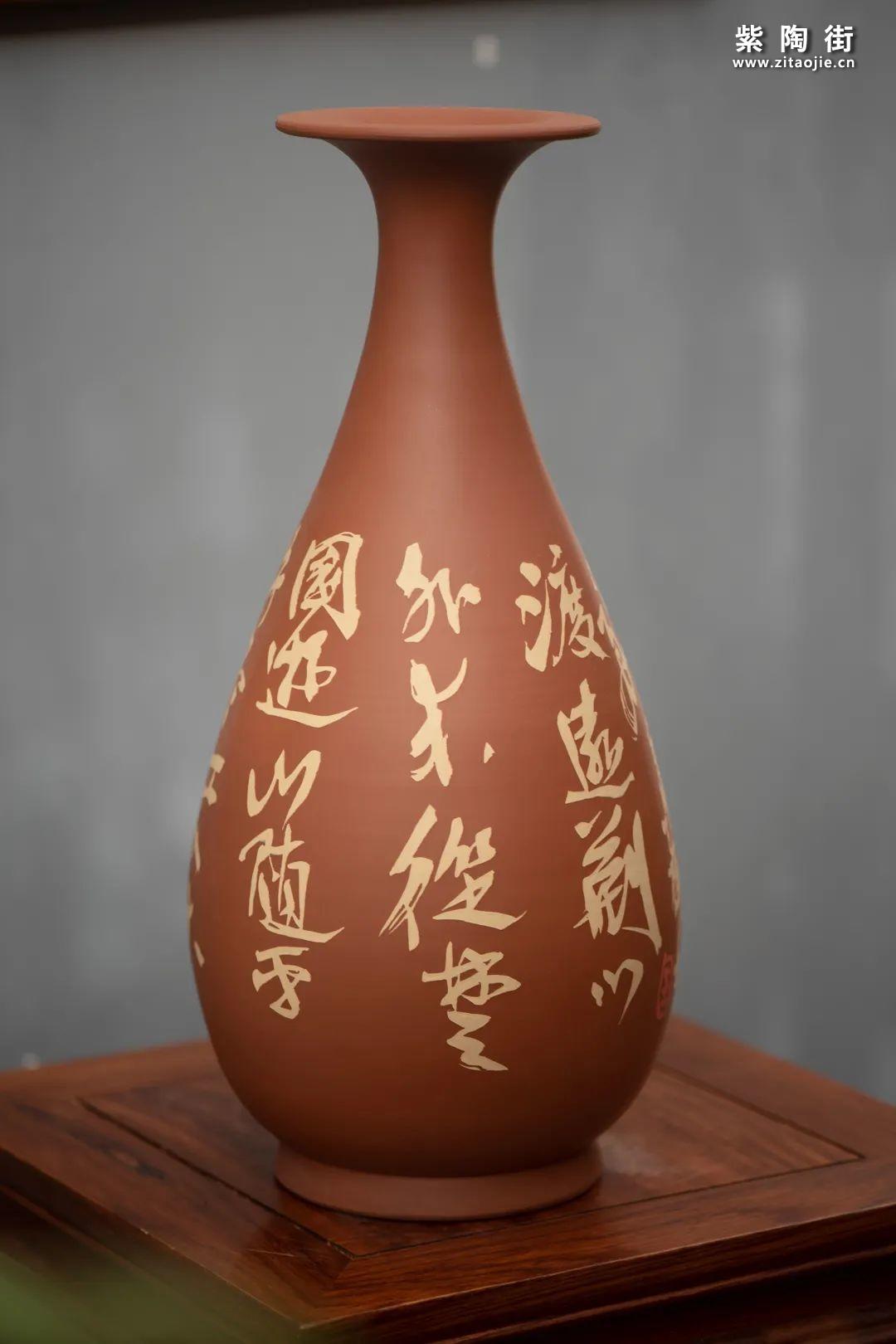 建水紫陶羊肝红是什么样子的插图7