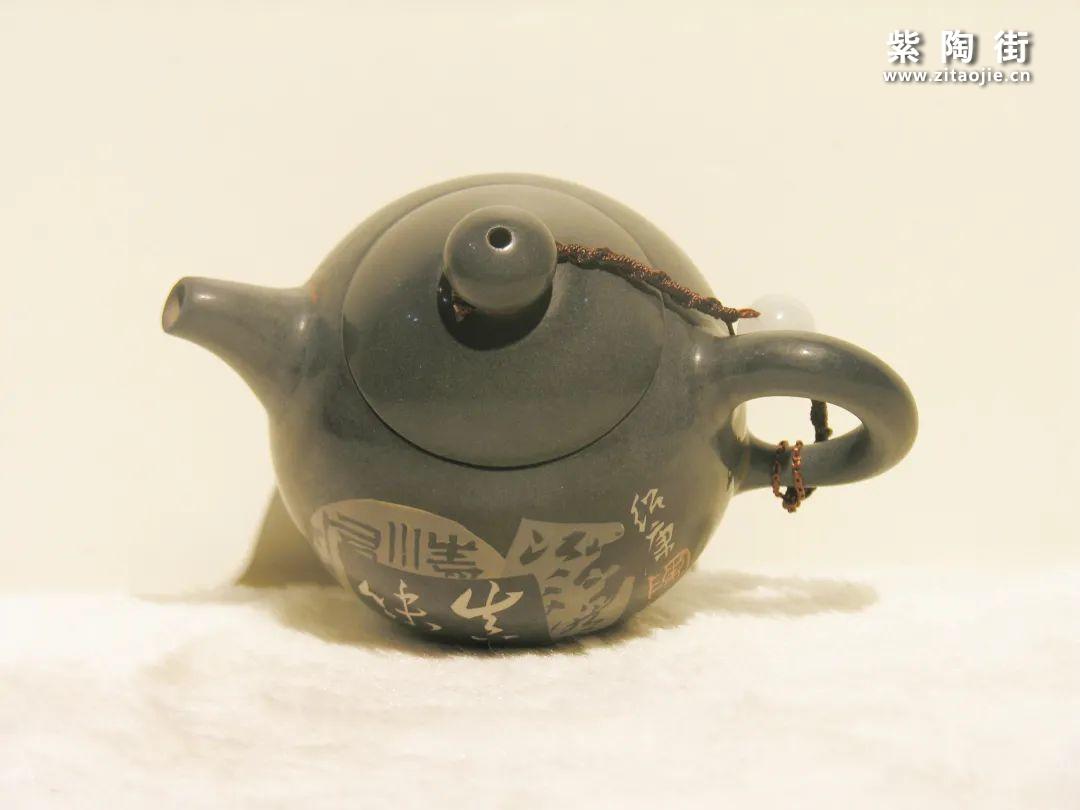 陈绍康彩残贴鱼藻纹龙旦壶插图4
