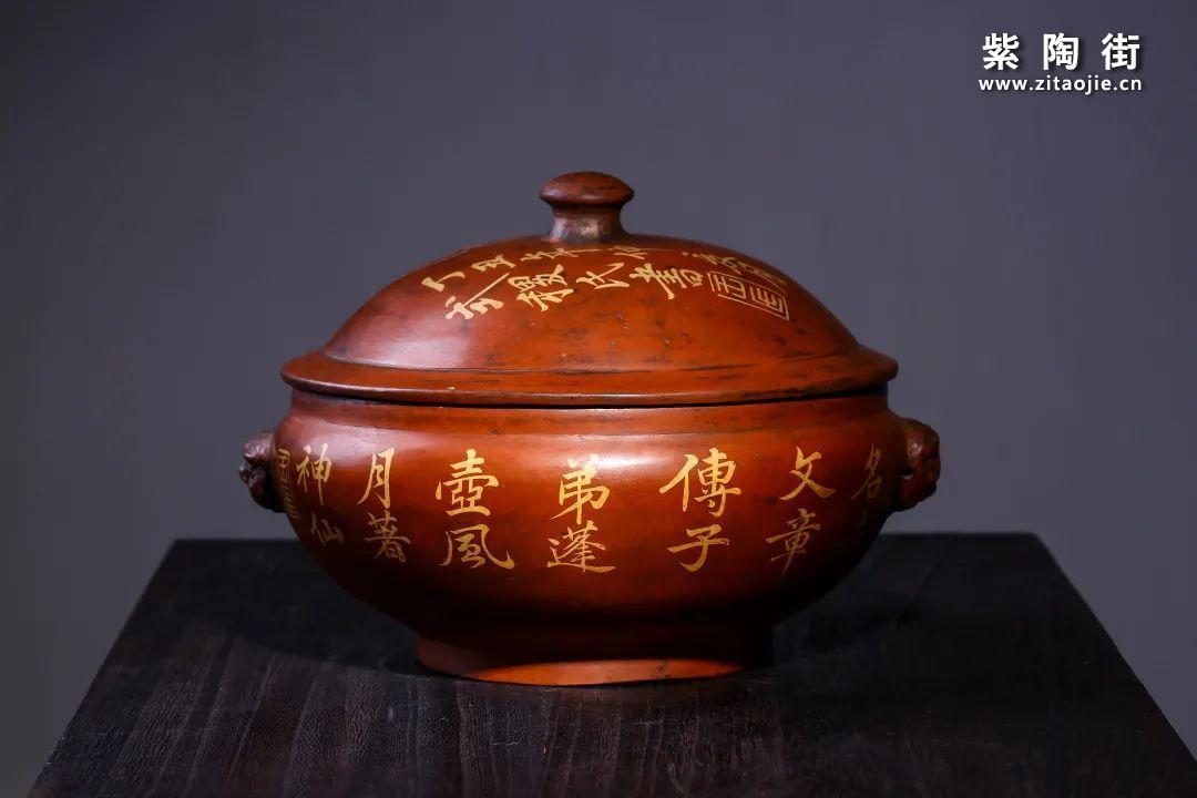建水紫陶汽锅插图87