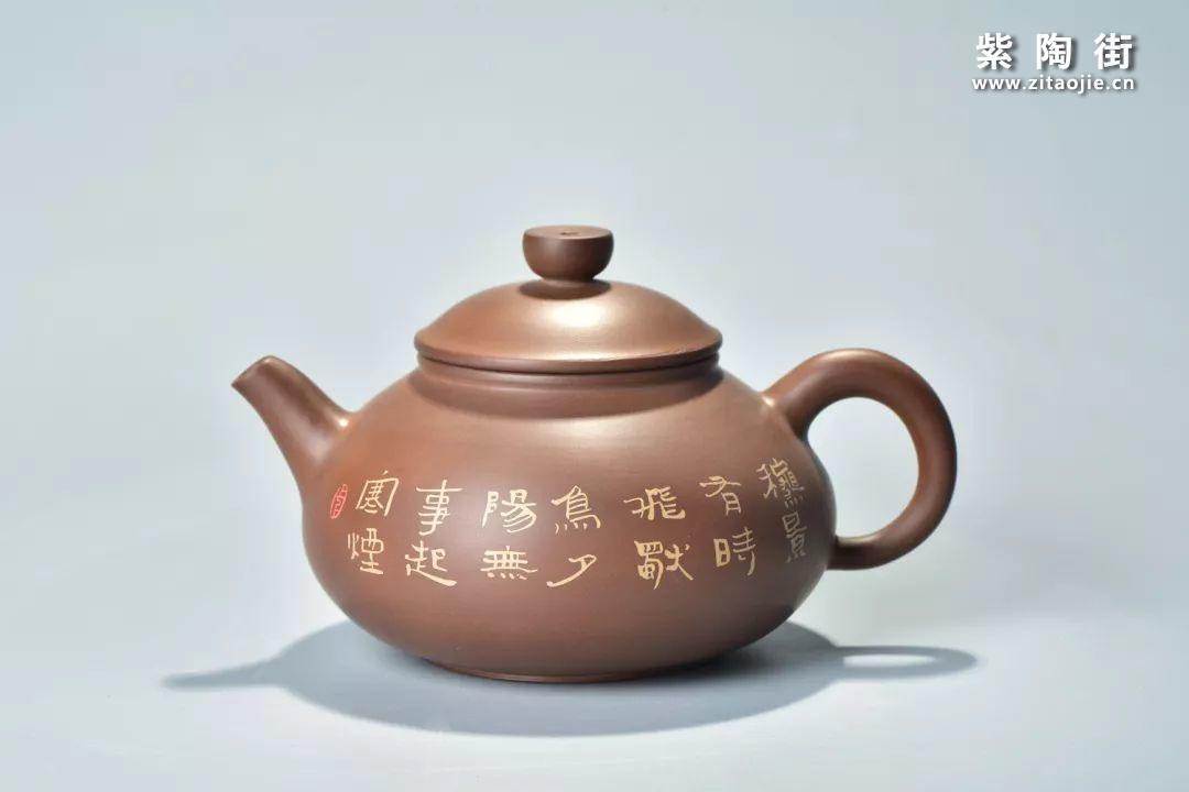 建水紫陶肖卡(尚元)佳作鉴赏插图49