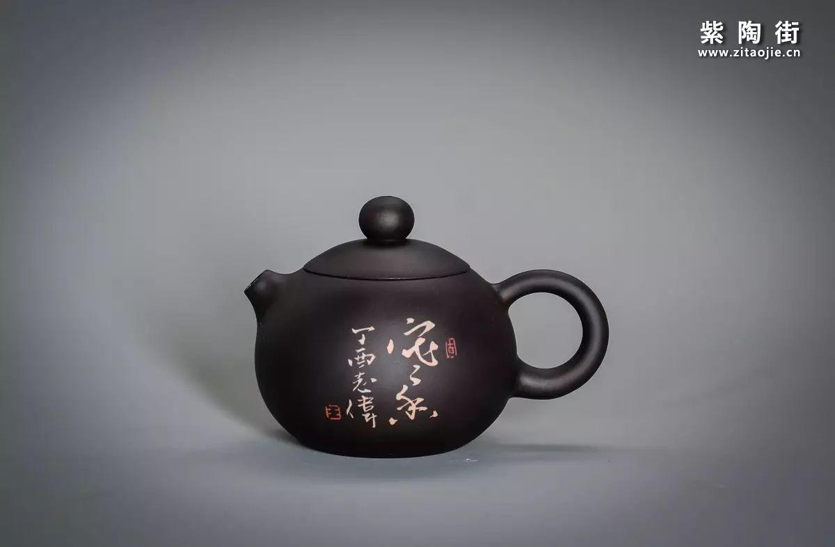 王志伟丁酉仲夏作紫陶壶插图