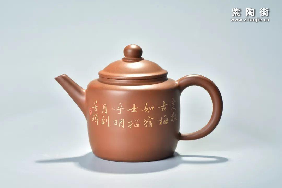 建水紫陶肖卡(尚元)佳作鉴赏插图57