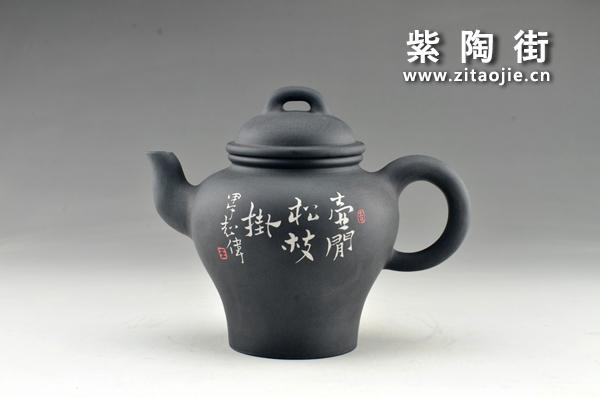 赏壶-王志伟紫陶工作室出品插图20