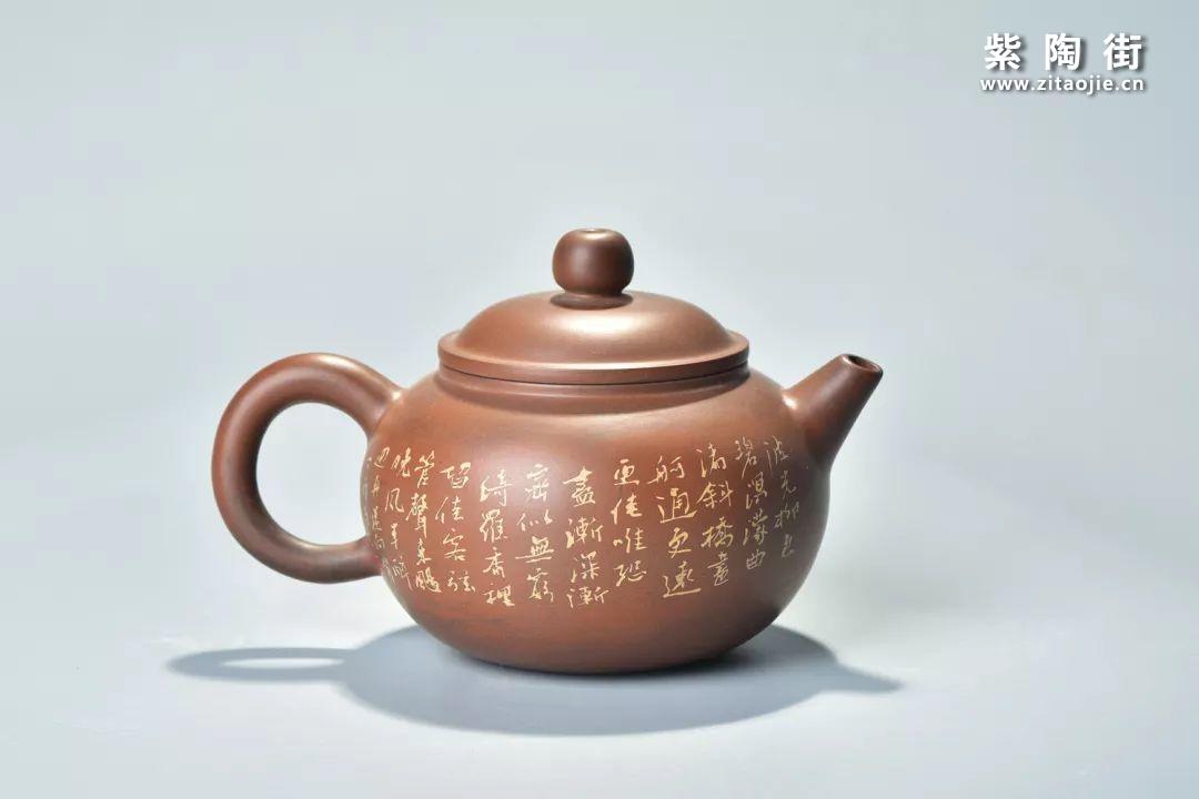 建水紫陶肖卡(尚元)佳作鉴赏插图48
