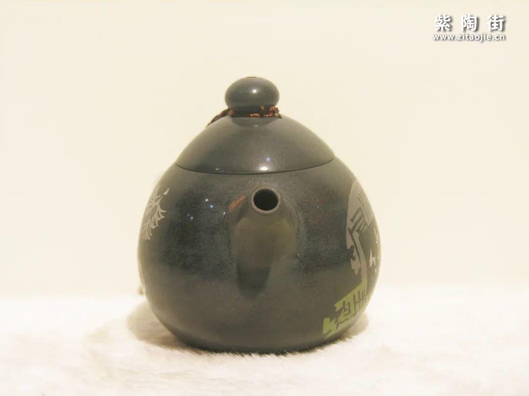 陈绍康彩残贴鱼藻纹龙旦壶插图3