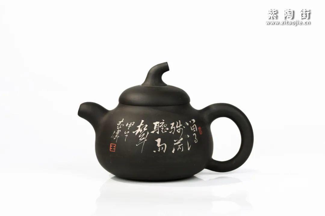 建水紫陶王志伟简介及作品欣赏插图28