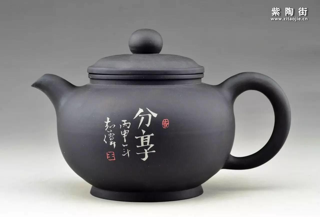 云南省高级工艺美术师王志伟作品插图11